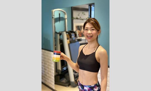 【chi-coトレーナー】BodyLab.オンラインパーソナルトレーニング‼︎ イベント画像1