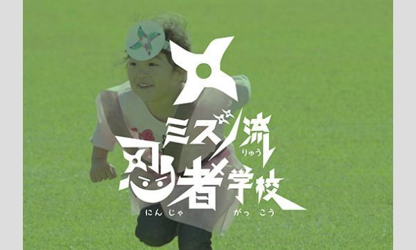 BOATRACE三国×ルネサンス 親子で参加スポーツイベント イベント画像2