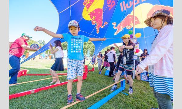 BOATRACE三国×ルネサンス 親子で参加スポーツイベント イベント画像3
