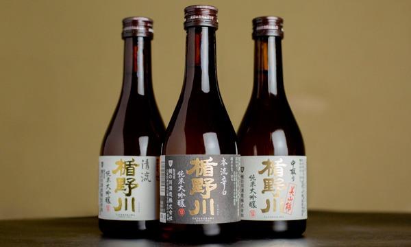 蔵元さんと一緒に日本酒を楽しむ会【第37回】 イベント画像2