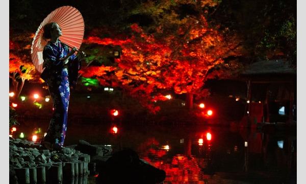 HAPPO-EN Tokyo Red Garden【着物着付け体験(Kimono Experience)】 イベント画像2