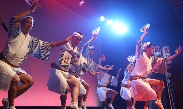 株式会社 八芳園のMATSURI JAPAN 2019イベント