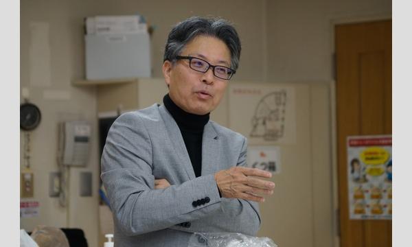 日本の木桶を守る発酵文化サスティナブルコミュニティ 第2回「醤油」を通した木桶復活コミュニティ@オンライン イベント画像3