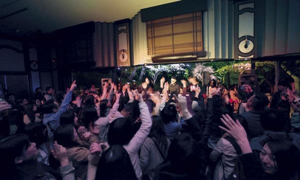 株式会社 八芳園の12/6(木) 粋-NIGHT 2018@八芳園イベント