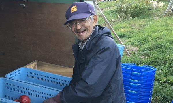 株式会社 八芳園の木村秋則氏が作った「奇跡のリンゴ」から広まった自然栽培の今イベント