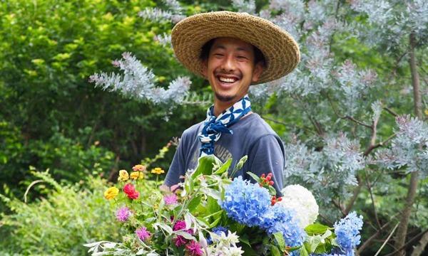 無農薬で花を栽培する意義を「吉垣農園さん」から聞く イベント画像1