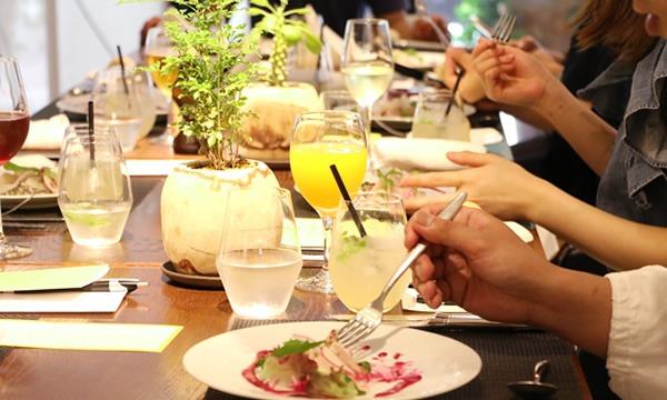 八芳園の大人の食育セミナー「最高の環境で育てられたオーガニックチキン」 イベント画像1