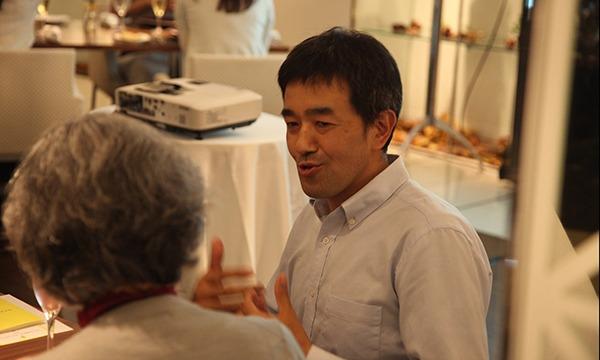 八芳園の大人の食育セミナー 自然栽培入門 「自然栽培の仲間たち 伊藤さん」に学ぶ イベント画像1