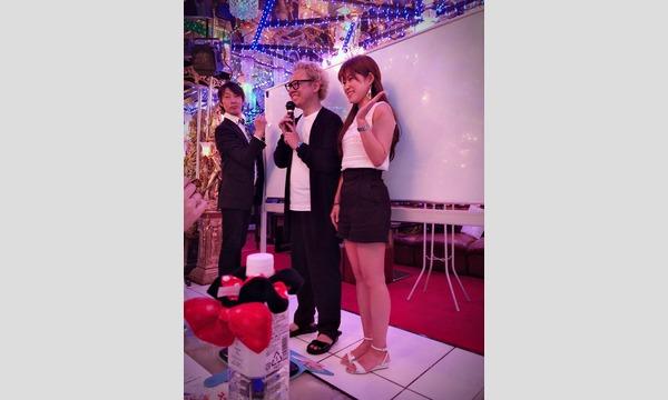 歌舞伎町ホストクラブ愛本店「成功者の秘密」森 美沙紀コラボイベント イベント画像1