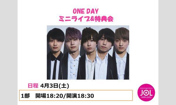 ONE DAY ミニライブ&特典会@JOL原宿 イベント画像1
