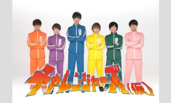 チャレンジャーズ ミニライブ&特典会@JOL原宿 イベント画像1