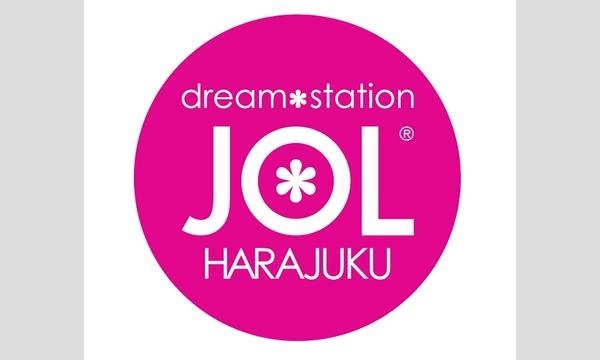 ASAP/Barbie×Barbie ミニライブ&特典会@JOL原宿 イベント画像2