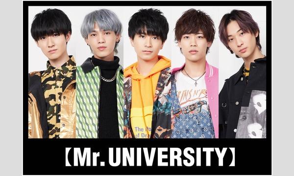 【Mr.UNIVERSITY】ミニライブ&特典会@JOL原宿 イベント画像1
