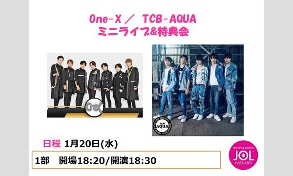 One-X / TCB-AQUA ミニライブ&特典会@JOL原宿 イベント画像1