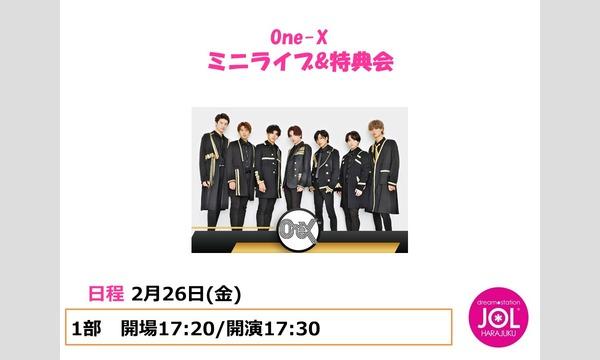 One-X ミニライブ&特典会@JOL原宿 イベント画像1