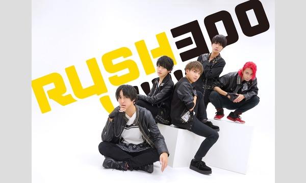 RUSH300 ミニライブ&特典会@JOL原宿 イベント画像1