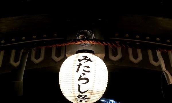 賀茂御祖神社(下鴨神社)から湧き出る御手洗池の御神水と瀬織津姫の神話 講師:賀茂御祖神社権宮司宮暘氏 イベント画像2