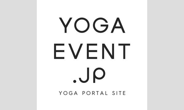 【YOGA-EVENT.jp主催】9月開催オンラインヨガレッスン受け放題 イベント画像1