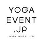 YOGA EVENT.jp運営事務局(株式会社ブースト内)のイベント