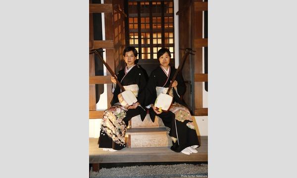 Hisoku -秘色- November 8, 8:00 PM イベント画像2