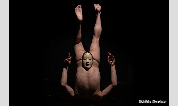 Antigraviton, Lovely Face-反重力子 花のかんばせ- November 9, 6:00 PM イベント画像1