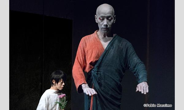 Underworld Flower-黄泉の花- April 14,  8:00 PM イベント画像1