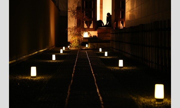 Antigraviton, Lovely Face-反重力子 花のかんばせ- November 10, 8:00 PM イベント画像3