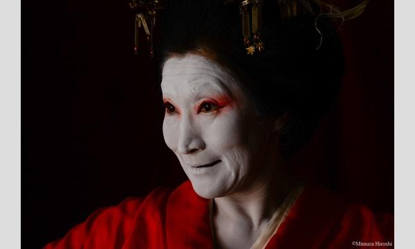 Hisoku -秘色- October 10, 8:00 PM イベント画像1
