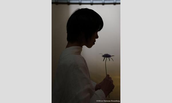 Underworld Flower-黄泉の花- April 17, 8:00 PM イベント画像2