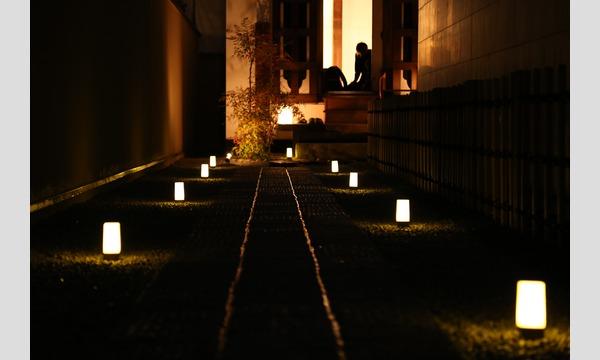 Antigraviton, Lovely Face-反重力子 花のかんばせ- November 2, 8:00 PM イベント画像3
