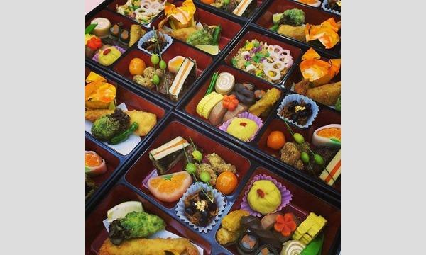 柳原料理教室|東京赤坂の日本料理のお教室