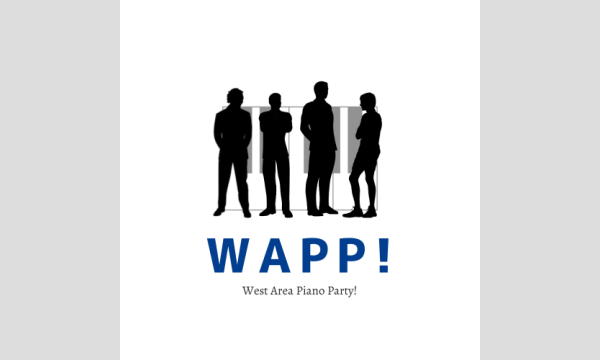 【 WAPP! 】 West Area Piano Party! イベント画像1