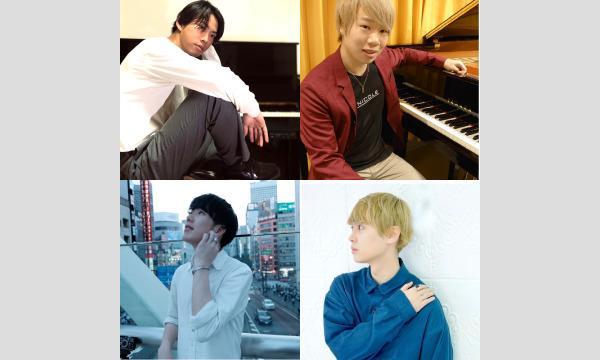【 WAPP! 】 West Area Piano Party! イベント画像3