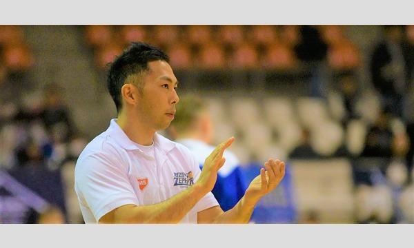 第1回 Iwateスポーツ指導者研究会 イベント画像1