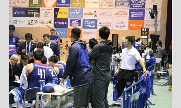 第1回 Iwateスポーツ指導者研究会 イベント画像2