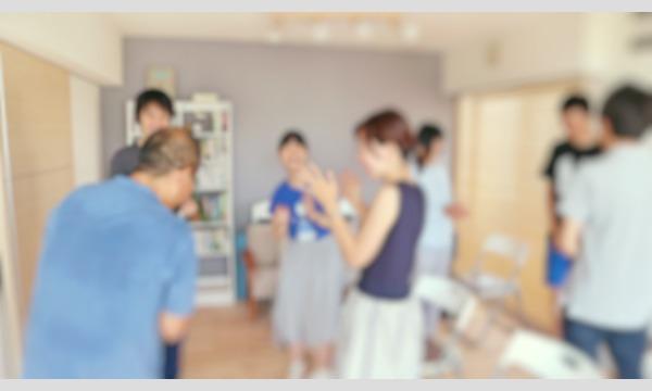 脇見恐怖症、視線恐怖症、対人恐怖症を軽減させるためのマインドフルネス&コミュニケーショントレーニング半日ワークショップ イベント画像2