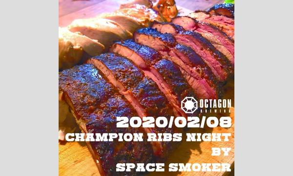 Champion Ribs Night by Space Smoker イベント画像1