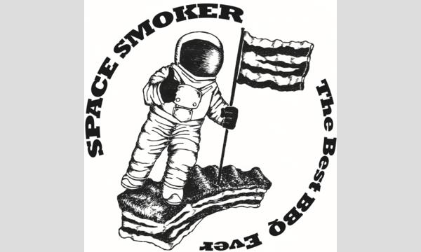 Champion Ribs Night by Space Smoker イベント画像2