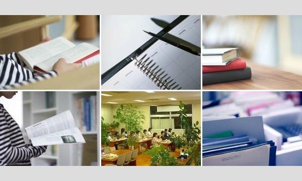 【東京】インプット力を高める!速読トレーニング講座/1回集中授業で「読む力」のスピードと質を効率的にトレーニング イベント画像2
