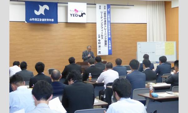 【東京】インプット力を高める速読トレーニング講座/1回集中授業で「読む力」のスピードと質を効率的にトレーニング イベント画像3