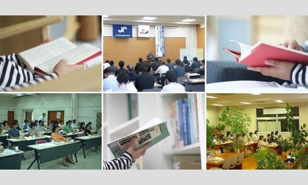 【山形】「読む力」を高める速読トレーニング講座 イベント画像2