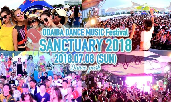 SANCTUARY 2018 (サンクチュアリ2018) イベント画像1