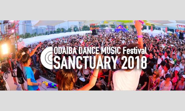 子育てアドバイザー河西景翔さんによるワークショップ「なりきり!DJ KOO!」(SANCTUARY2018内イベント) イベント画像2