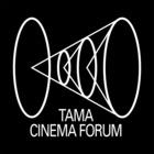 TAMA映画フォーラム実行委員会 イベント販売主画像