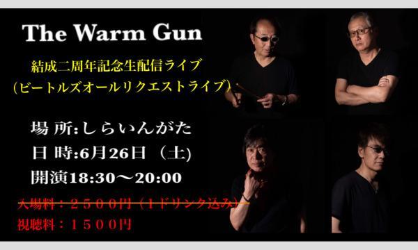 The Warm Gun ビートルズGun Gun生配信ライブ イベント画像1