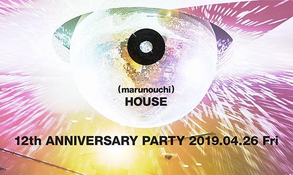 (marunouchi)HOUSE 12th ANNIVERSARY Party イベント画像1