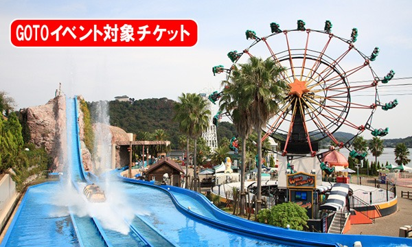 12/6(日)浜名湖パルパル 前売入園チケット イベント画像1
