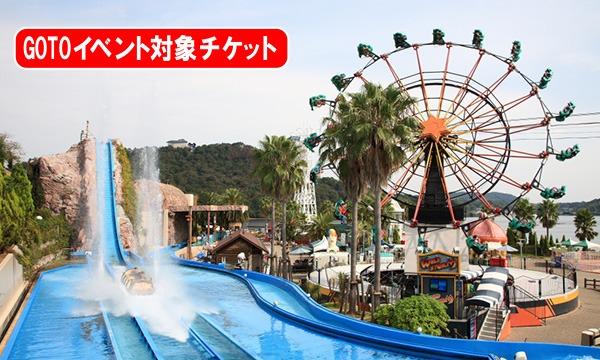 12/13(日)浜名湖パルパル 前売入園チケット イベント画像1