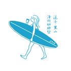 逗子・葉山 海街珈琲祭 実行委員会 イベント販売主画像