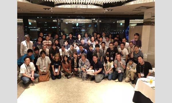 AiCEDEC2019 イベント画像1